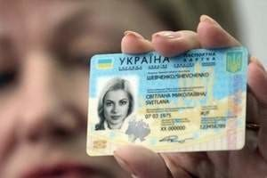 1461573354_pasport