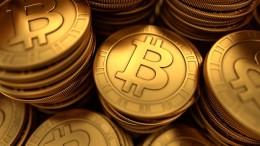 bitcoin-криптовалюта